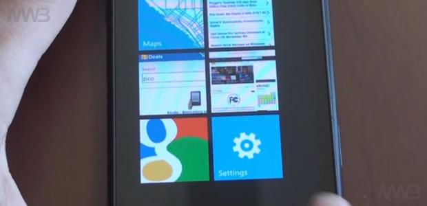 Bing sfida Google