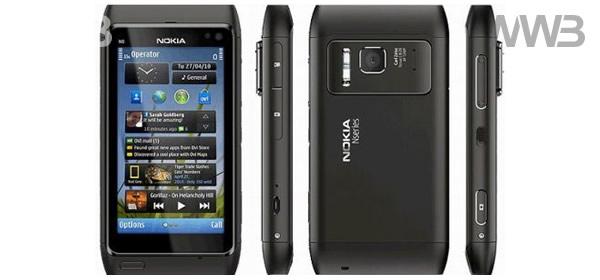Nokia N8 aggiornamenti software App