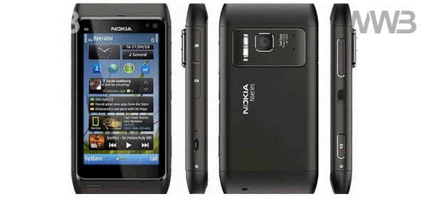 download Nokia N8 aggiornamento firmware