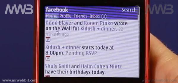 schermata principale di facebook dal cellulare