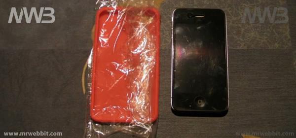 nuove custodie protettive per iphone 5 in silicone
