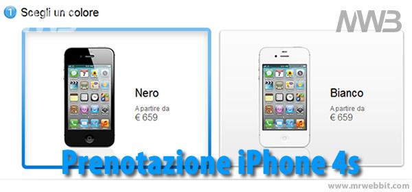 prenotazione iphone 4s in italia i prezzi solo due per persona