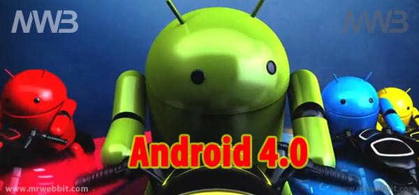 samsung galaxy nexus con nuovo sistema operativo android 4.0