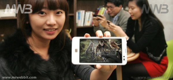 resident evil 4 per android smartphone LG