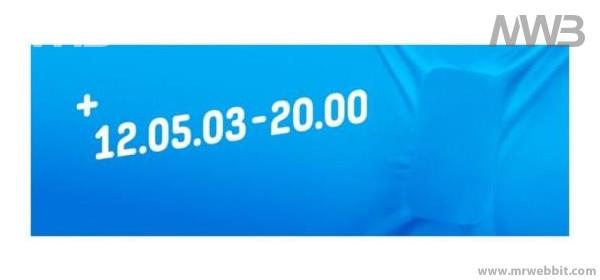 samsung galaxy s3 data di presentazione ufficiale dello smartphone dal sito facebook danese di samsung