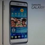 samsung galaxy s3 le prime immagini e la data di presentazione ufficiale