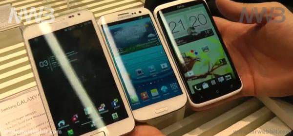nuovo samsung galaxy S3a confronto con i suoi concorrenti HTC e NOTE e S2