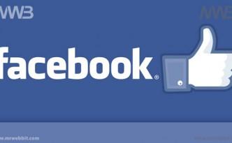 facebook non funziona cambiamo i dns che sia la volta buona