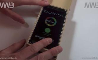 Contenuto della scatola di Samsung Galaxy S4 tutti gli accessori