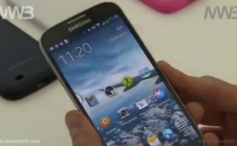 Principali caratteristiche e funzioni del nuovo Samsung Galaxy S4