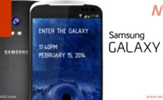 nuovo samsung galaxy S5 le prime immagini