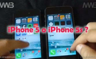 iPhone 5 e iPhone 5S tutte le differenze, ma conviene cambiarlo