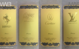 iPhone 5 scocca oro 24 carati per impreziosire lo smartphone